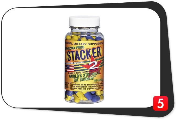stacker 2 recenzii de ardere a grăsimilor)