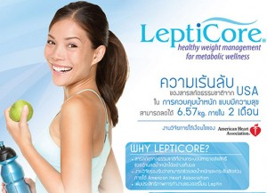 Lepticore is more popular for weight loss in Asia. See? This nice Thai girl likes Lepticore.